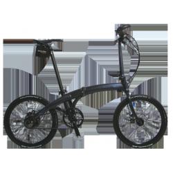 Vélo pliant Dahon Rohloff